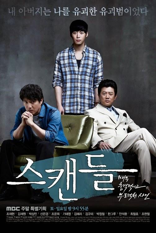 Phim Phiêu Lưu - Hành Động Sự Thật Nghiệt Ngã  - Scandal - 2013