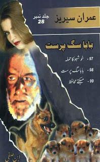 Imran Series By Ibn e Safi Baba Sag Parast Jild No 28 -- 97-Khushbu ka Hamlah, 98-Baba Sag Parast, 99-Mehektay Muhafiz Complete in pdf