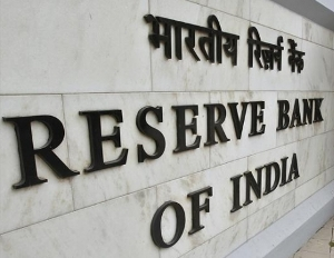 Reserve Bank of Indian RBI Recruitment