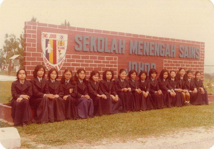 Foto geng pengawas perempuan 1978