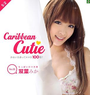 carib-050212-010 Caribbean Cutey Vol.25 – Mika Futaba