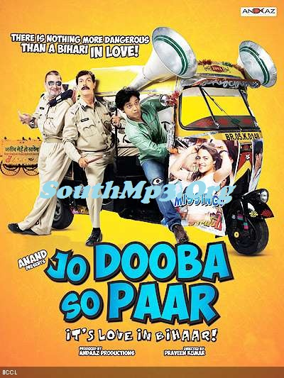 Dooba dooba rehta hoon mp3 download