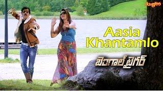 Aasia Khandamlo Song Teaser2