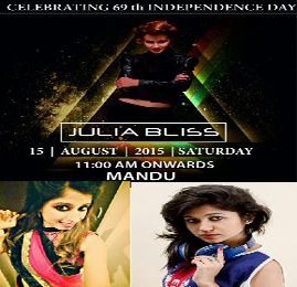पर्यटन स्थल मांडव में स्वतंत्रता दिवस पर भव्य समारोह-mandu-tourist-place-dhar-mp