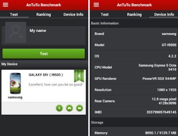 安兔兔評測APK-APP下載,平板手機硬體檢測工具,替硬體效能評比打分數的APP,Android版