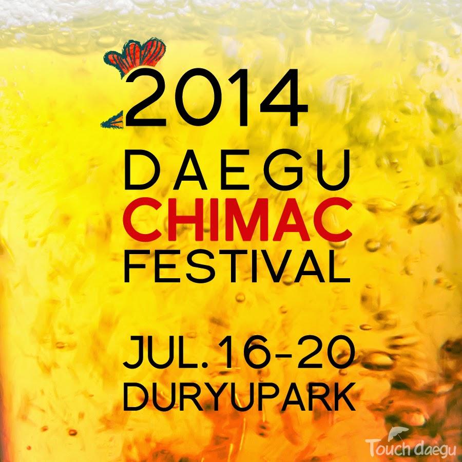 2014 Daegu Chimac Festival / Jul 16 - Jul 20, 2014 @ Duryu Park