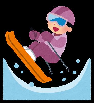 冬季オリンピックのイラスト「スキーハーフパイプ」