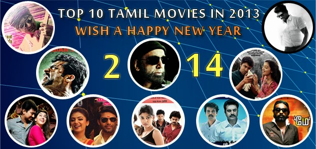 top-10-tamil-movies-in-2013