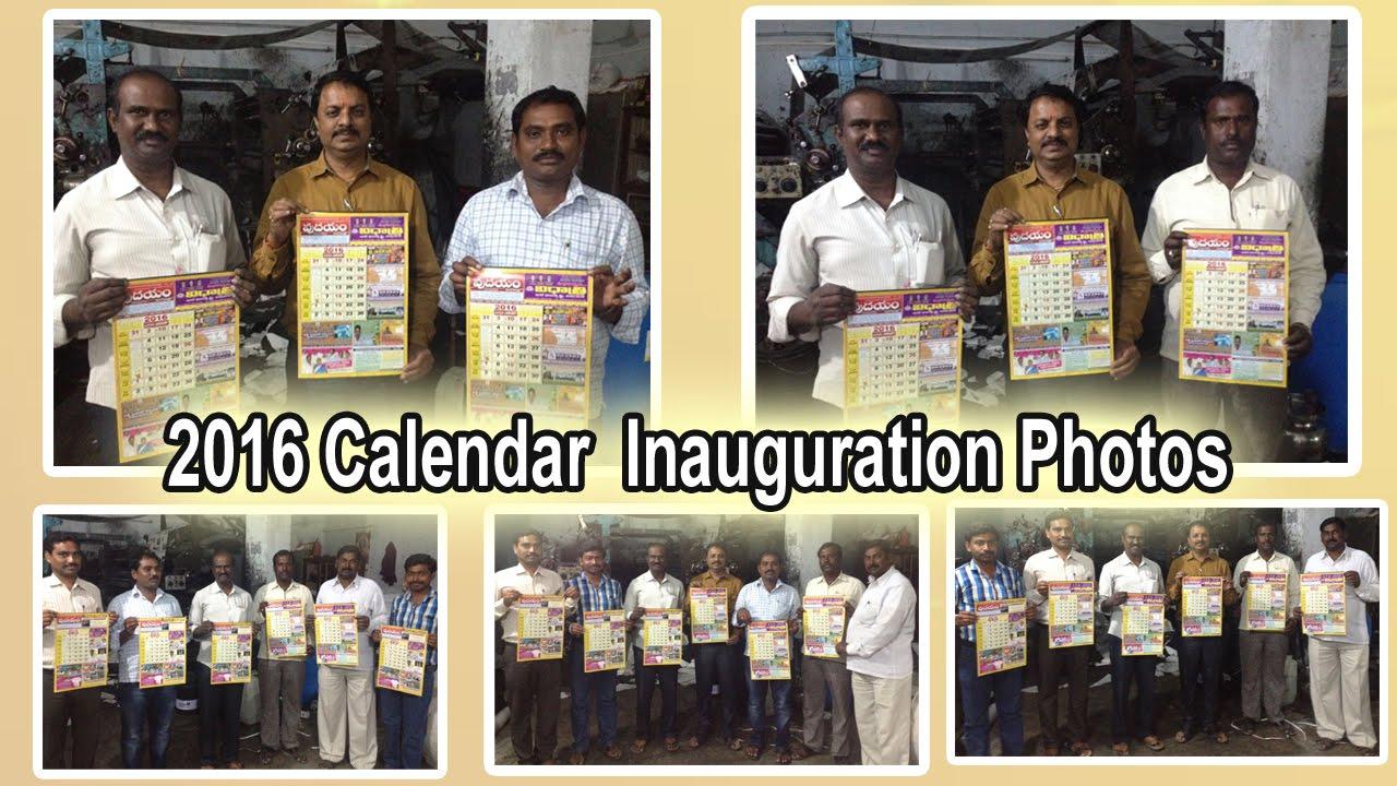 2016 Calendar Inauguration @ Hyderabad