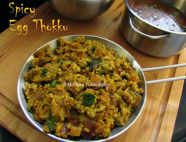 Spicy Egg Thokku