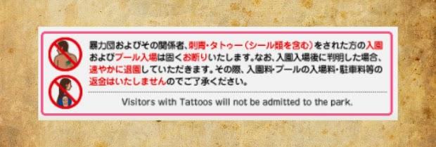 Pocket Hobby - www.pockethobby.com - #CulturalShock - Japão e Tatuagens 2