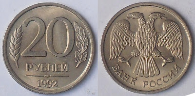 russia 20 rouble 1992