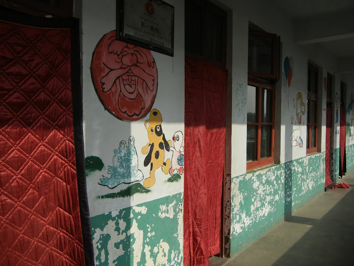 Xinxiang Orphanage:  January 11, 2012