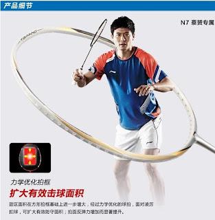 Li Ning N7 Cai Yun