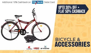 Paytm-bicycle-accessories-flat-50-cashback