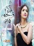 Fayrouz Karawya-Albak Zeham 2016