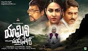 Telugu movie Yamini Chandrashekar Wallpapers-thumbnail-4