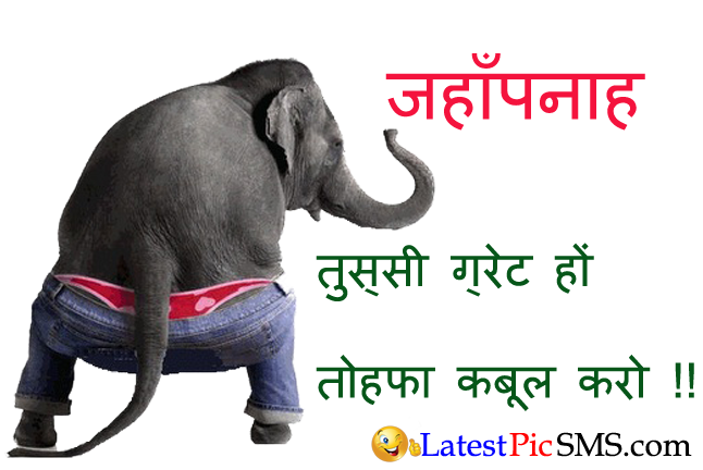3 idiot funny hindi quotes images