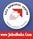 Tata Memorial Hospital, TMC Recruitment, Sarkari Naukri