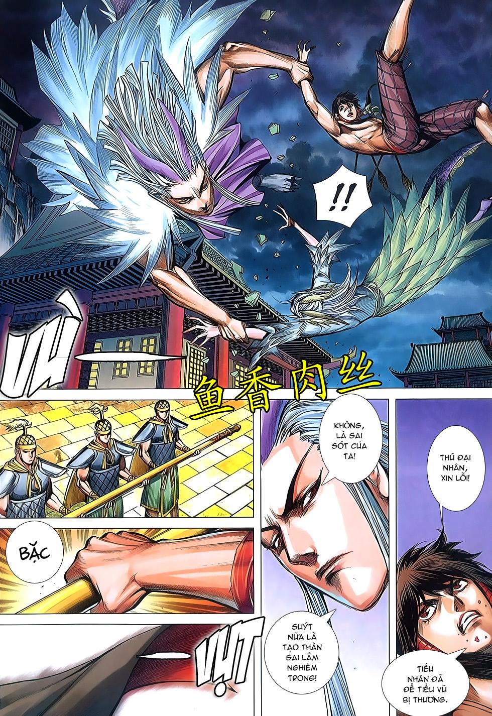 Tây Du chap 2 Trang 24 - Mangak.info