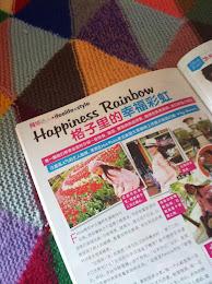 Ifeel 杂志+格子里的幸福彩虹