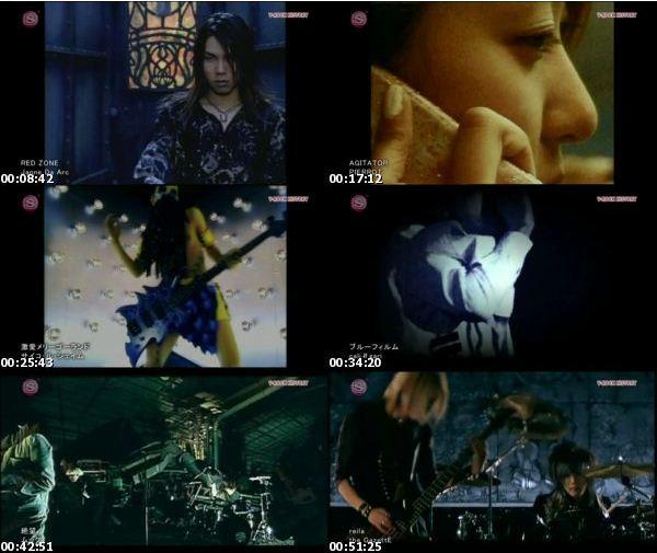 [TV-Variety] V-ROCK HISTORY 2000~2016 Part1 (SSTV+ 2016.10.14)