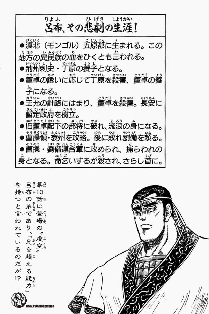 Chú Bé Rồng - Ryuuroden chap 10 - Trang 47