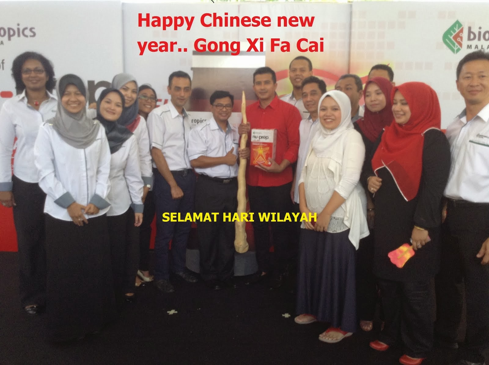 Happy Chinese New Year - Gong Xi Fa Chai