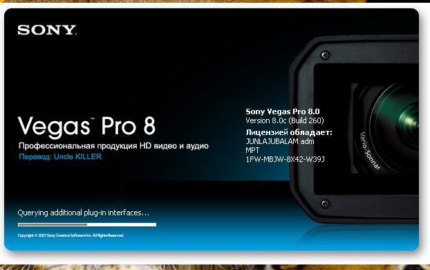 Скачать торрент Sony Vegas Pro 8.0c.260 (Eng+Rus) 2008, Professional HD vid