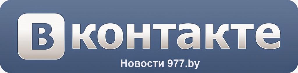эмблема vk.com