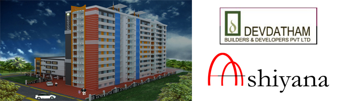 sichermove real estate network india new real estate projects in