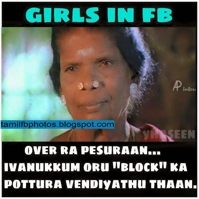 Funny Comments on Girls Photos on Facebook Girls in Facebook Funny