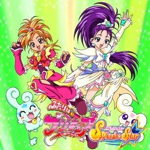 [Precure] Présentation Futari-wa-Pretty-Cure-Splash-Star