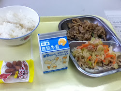 給食  =  School Lunch
