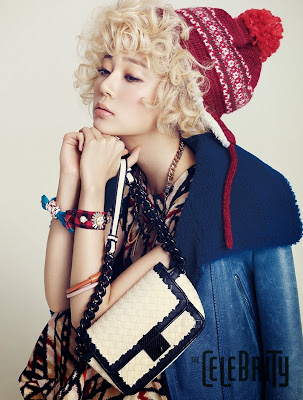 Baek Jin Hee - The Celebrity Magazine January Issue 2014
