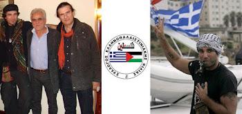 Η Παλαιστίνη χρειάζεται έμπρακτη αλληλεγγύη κι όχι ψέματα και φιλανθρωπία!