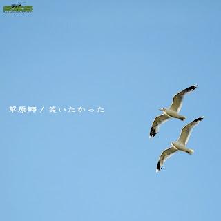 http://karent.jp/album/1725