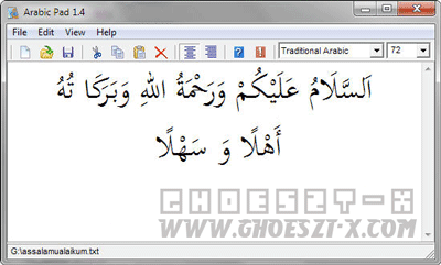 Arabic Pad 1.4 Freeware