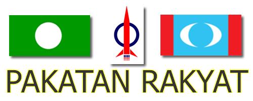 http://3.bp.blogspot.com/-ik-KfkRcJS8/TsQcr-jxZLI/AAAAAAAAIxA/vdNQhDlYQuI/s1600/pakatan-rakyat-logo.jpg