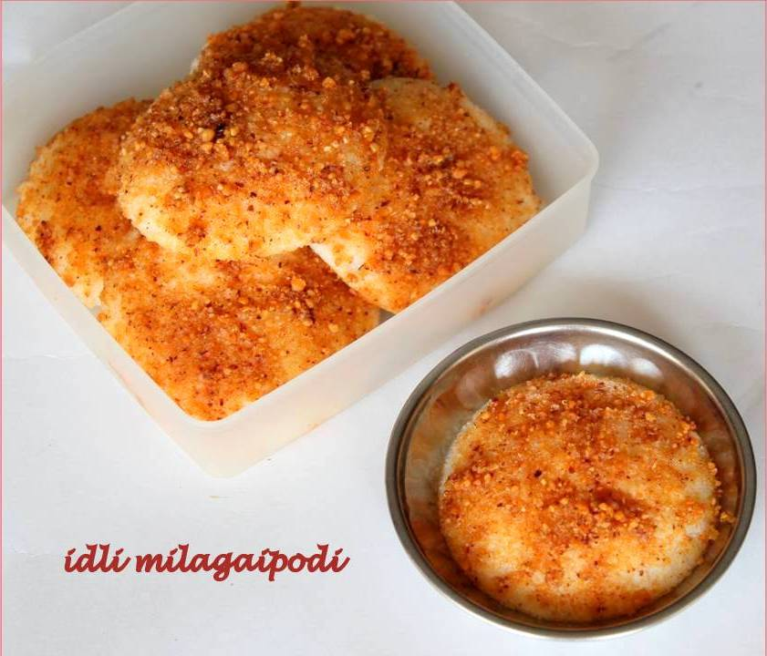 milagai podi will still be popular in 2016