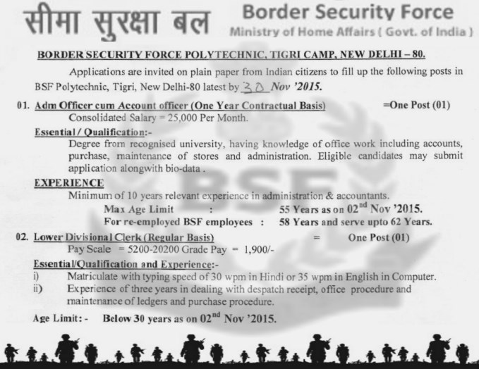 bsf recruitment 2015, clerk jobs, accountant vacancy, border security force, employment news portal