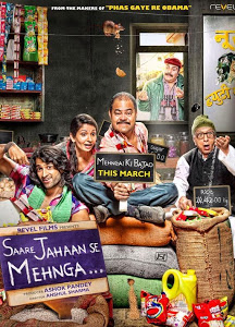 Saare Jahaan Se Mehnga (2013) Hindi Movie DVDRip HD Free Download