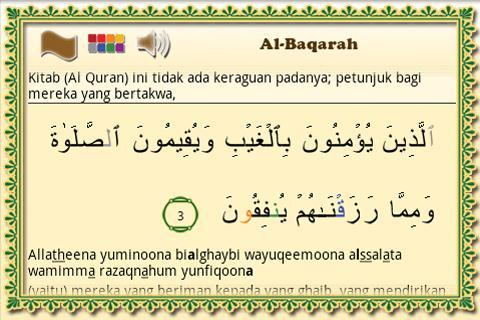 Al-Quran Dan Terjemahnya - Indonesia