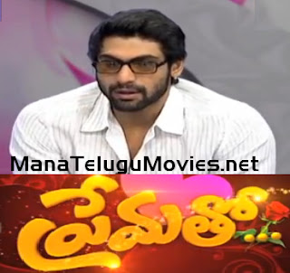 Daggupati Rana Interview in Prematho Show