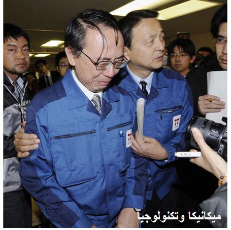 رئيس مجلس إدارة شركة كهرباء طوكيو يبكي من هول الكارثة