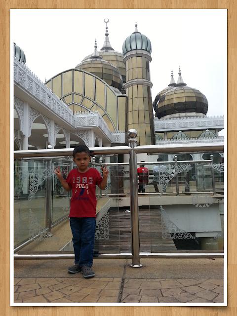 Taman Tamadun Islam, Kuala Terengganu