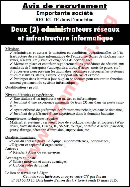 إعلانات توظيف في الشركات الخاصة 15 مارس 2015 03.jpg