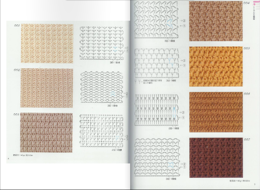 Crochet Pattern Books : ... : Crochet Patterns Book 300 - Openwork Crochet Free Patterns