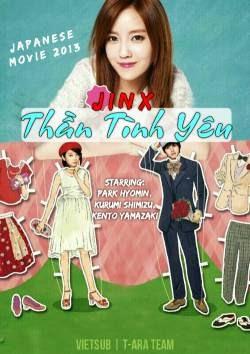 xem phim Thần Tình Yêu - Jinx!!! 2013 full hd vietsub online poster