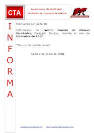 C.T.A. INFORMA CRÉDITO HORARIO MANUEL FERNÄNDEZ, DICIEMBRE 2017